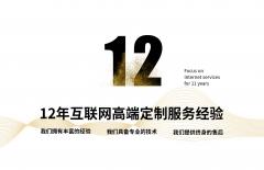 北京做网站公司、高端网站建设、北京网站设计、北京网站设计公司